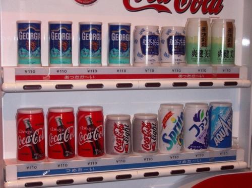 coke day 026-b